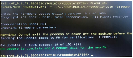 Guidance for Upgrading the ME Firmware